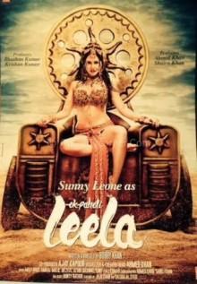 Ek-Paheli-Leela-2015-Movie-online