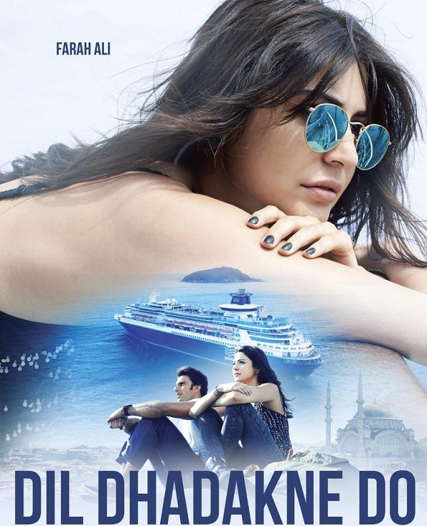 Dil Dhadakne Do (2015) 720p