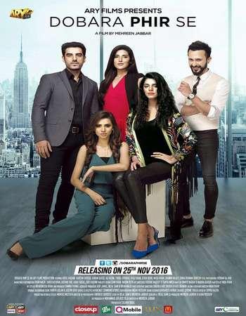 Dobara Phir Se (2016) Pakistani Movie Poster