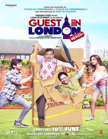Guest iin London (2017) DVDScr Poster