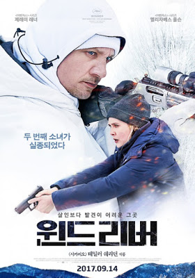 Wind River 2017 Eng