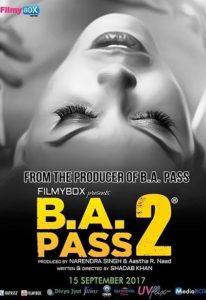 BA Pass 2 (2017)