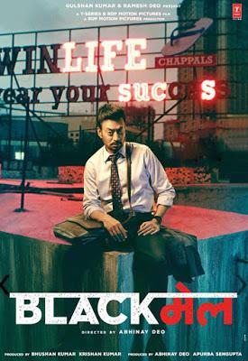 Blackmail 2018 Hindi Pre-DVDRip 700Mb