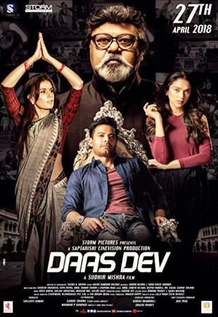 Daas Dev (2018)