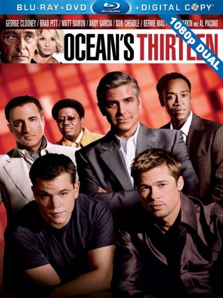 Oceans 13 (2007) movie