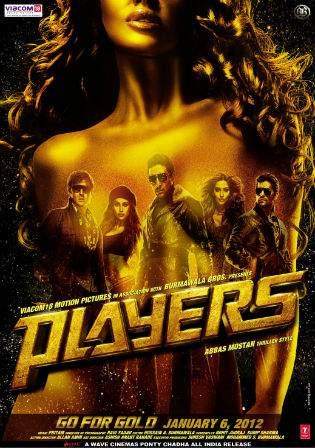 Players 2012 movie