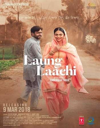 Laung-Laachi-2018-Punjabi-Movie-Download-SDTVRip-HD