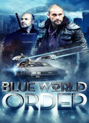 Blue World Order (2017)