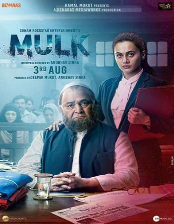 Mulk-2018-Full-Hindi-Movie-Download-HD
