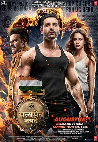 Satyameva Jayate 2018 Hindi 1GB pDVDRip 720p