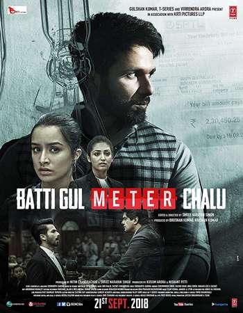 Batti-Gul-Meter-Chalu-2018-Full-Hindi-Movie-Download-HD