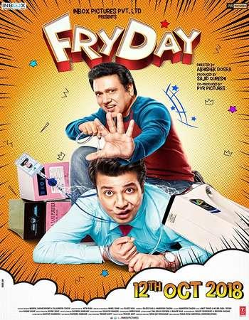 FryDay-2018-Full-Hindi-Movie-Download-HD