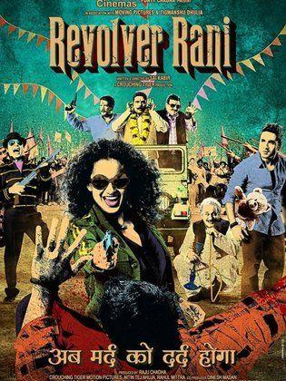 Revolver Rani 2014