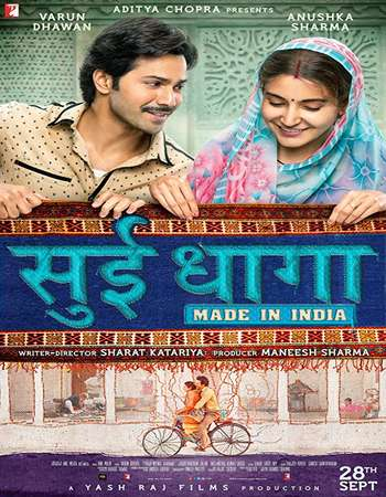 Sui-Dhaaga-Made-in-India-2018-Full-Hindi-Movie-Download-HD