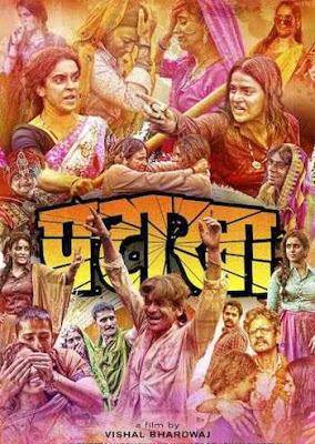 Pataakha 2018 Hindi Movie 720p HDRip 1Gb x264