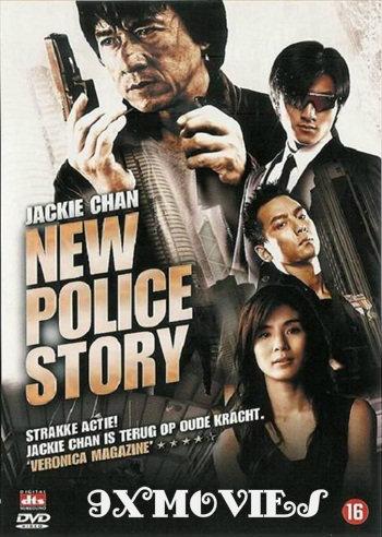 New police story 2004 movie