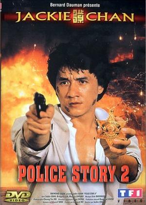 police story 2 dual audio movie