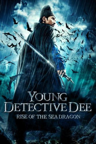 Young Detective Dee Rise of the Sea Dragon (2013)