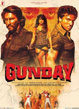 Gunday (2014) hindi