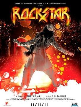 Rockstar (2011) movie