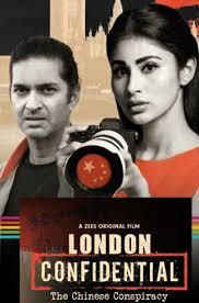 London Confidential (2020)