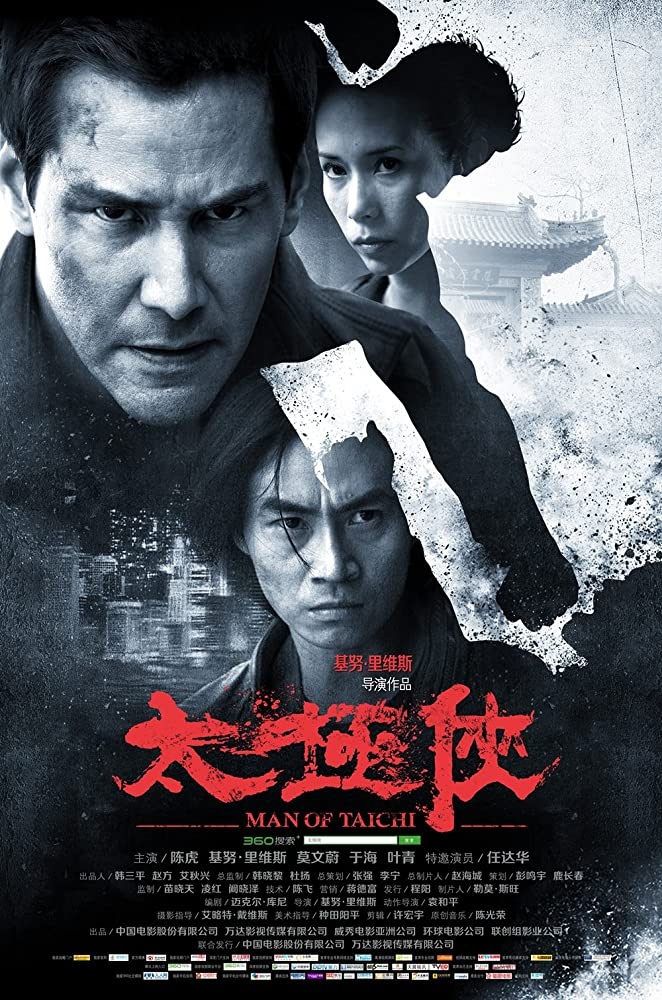 Man of Tai Chi (2013) 720p Dual Audio