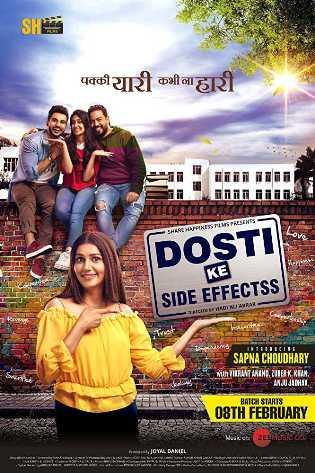 Dosti ke side effects (2019) 720p Hindi