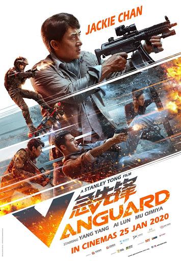 Vanguard (2020) 720p Chinese