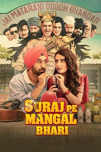 Suraj Pe Mangal Bhari (2020) Punjabi 720p