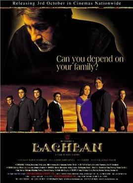 bahgbaan 2003 movie
