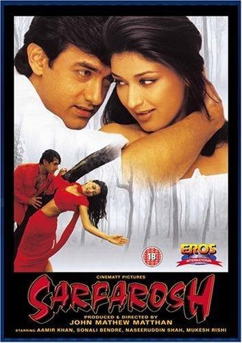 sarfarosh 1999 movie