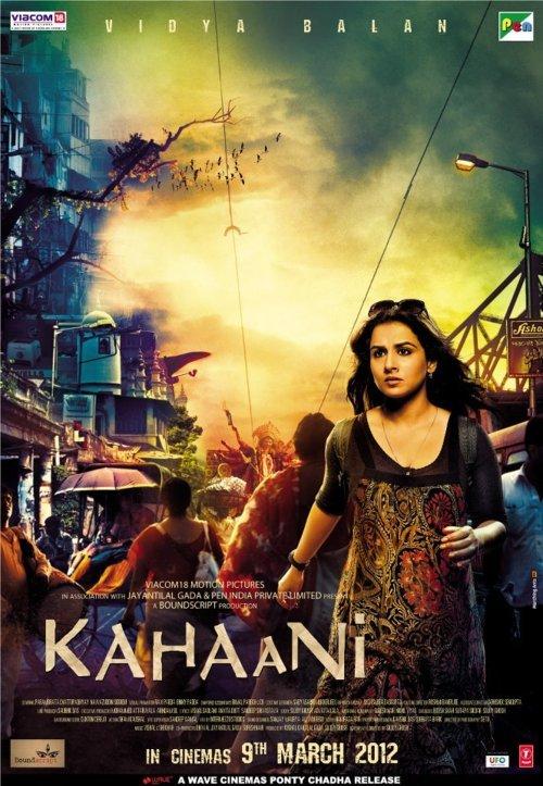 Kahaani 2012