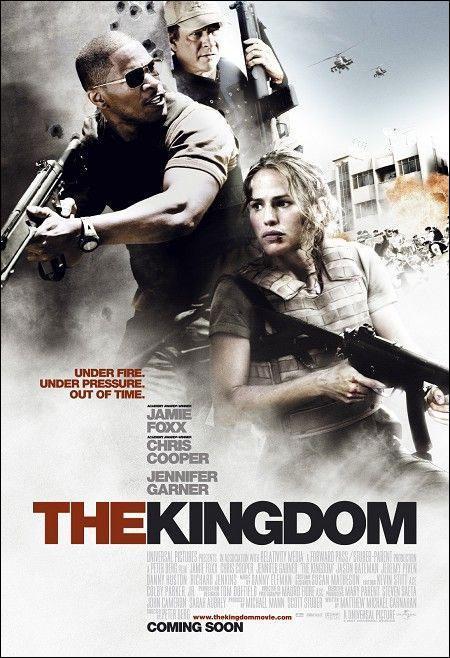 The Kingdom 2007
