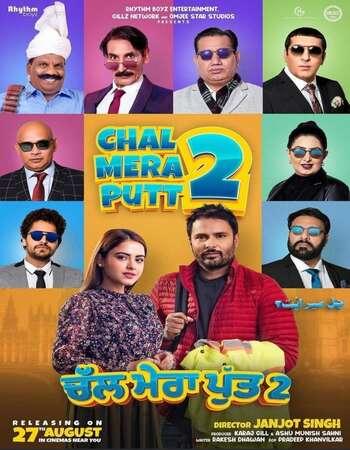 Chal Mera Putt 2 punjabi 2020 720p